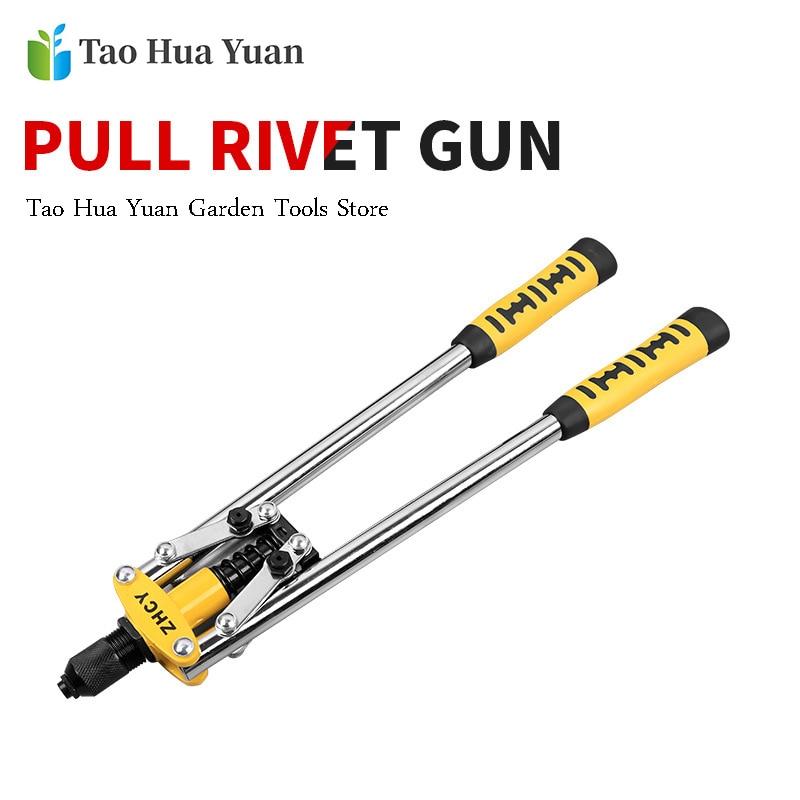Manual Adjustable Blind Rivet Guns Hand Riveters Industrial Hand Riveters Nuts Insert Home Riveting Auto Tool Renovation Tao HY0