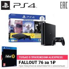 Sony PlayStation 4 Slim(1TB) Black(CUH-2208B)+ игра «HZD»+ игра «Detroit»+ игра «TLOU»+ PS Plus 3-мес