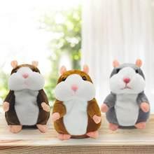 Engraçado falando hamster recheado de pelúcia animal boneca som andando falando registro repetir voz educacional mudando brinquedos