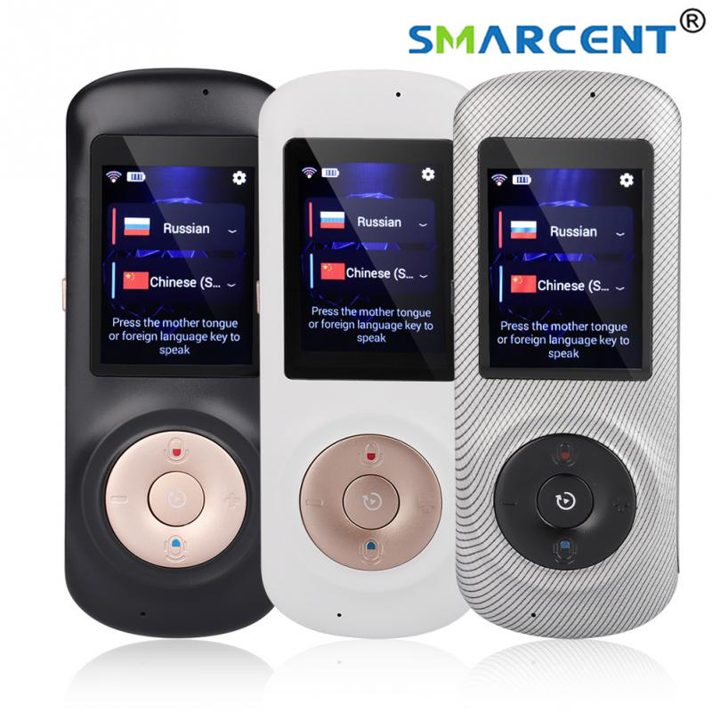 New WIFI Portable Instant Two Way Smart Voice Translator Support 52 Multi-Language For Learning Travelling Meeting image
