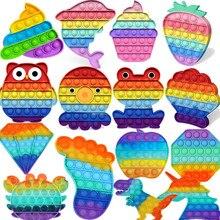 Arco-íris poppet fidget push pop bolha sensorial brinquedo silicone ansiedade alívio do estresse adulto crianças espremer brinquedo jogo
