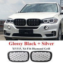 Diamond Style ABS Front Racing Grille For-BMW X5 X6 F15 F16 F85 F86 Silver+Black(China)