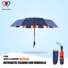 مظلة قابلة للطي أوتوماتيكية مزدوجة الطبقة ، ملحقات مضادة للرياح ، لميني كوبر يونيفرسال F54 F55 F56 F60 R55 R56 R60 R61