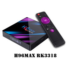 H96 max rk3318 smart tv box suporte 4k android 10.0 wifi caixa de tv bluetooth4.0 h96max media player conjunto caixa superior navio da frança