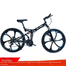Adult Variable Speed Disc Brake Men and Women Students off Road Racing Gift Car Mountain Bike