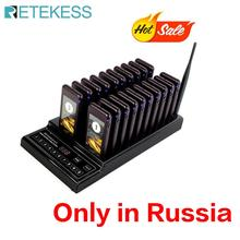 RETEKESS T112 restaurant paging system queue system restaurant pager waiter calling system for restaurant wireless pager wireless calling system restaurant serving wireless restaurant remote waiter calling paging system 9pcs call transmitter