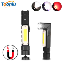 Multi-function LED Flashlight rotating COB work light USB Rechargeable Torch With strong magnet Suitable for multiple scenes