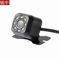 Auto Montiert Hohe definition Nachtsicht Plug 8led Lampe Infrarot Vehiclel Backup Kamera Automobil Kamera Auto CanEra|Fahrzeugkamera|   -