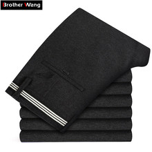 2019 Autumn and Winter New Mens Thick Casual Pants Business Fashion Advanced Stretch Knitted Trousers Male Brand Clothing