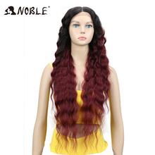 "Noble Blonde Lace Front Wig Long 30"" Soft Natural Wave Heat Resistant Synthetic Hair Middle Part Black BURG Ombre Wigs For Women"