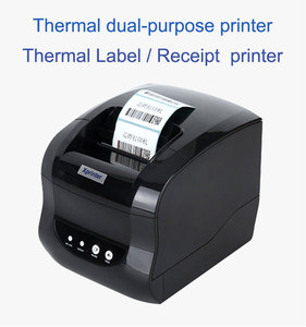 """Image 2 - 127 מ""""מ\שנייה USB יציאת 20mm 80mm ברקוד תווית מדפסת מדבקת מדפסת תרמית ברקוד מדפסת 58mm או 80mm תרמי קבלת מדפסת"""