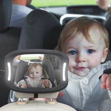 Автомобильное сиденье зеркало заднего вида детское наблюдение