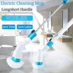 Elektryczny skruber spinowy Turbo peeling szczotka do czyszczenia bezprzewodowy wymagalny łazienka Cleaner z przedłużeniem uchwyt adaptacyjny szczotka wanna w Szczotki do czyszczenia od Dom i ogród na