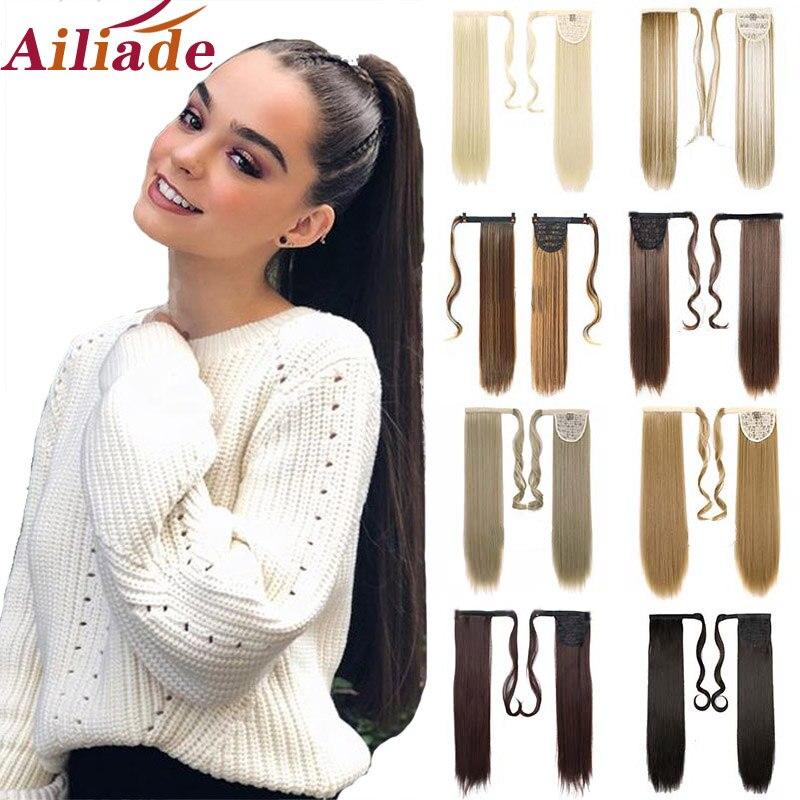 Ailiade длинные волнистые заколки для волос хвост накладные волосы конский хвост шиньон с заколками синтетические волосы конский хвост наращи...