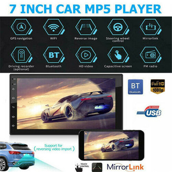 Car Stereo MP5 Player FM Radio GPS Navigation Android 8.1 WiFi 7