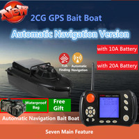 GPS Autopilot River Sea Fishing Boat 2CG 20A Battery GPS Tracking Sonar Fish Finder Remote Control RC Bait Boat With Free Bag