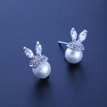 купить Cute Rabbit Earrings for Women Korean Fashion Simple Shiny Jewelry Female S925 Silver Pin Anti Allergy Stud Earrings Accessories по цене 113.33 рублей