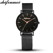 Shifenmei S1075A Women Watches Fashion Women Wrist Watch Luxury Ladies Watch Women Bracelet Reloj Mujer Clock Relogio Feminino women s watches fashion women wrist watch luxury ladies watch women bracelet reloj mujer clock relogio feminino