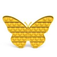 R - Yellow