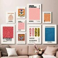 Yayoi-pósteres e impresiones nórdico abstracto de calabaza Kusama, cuadro sobre lienzo para pared, imágenes para sala de estar, decoración para habitación