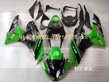Пользовательские + винты литья под давлением Зеленый Белый Мотоцикл