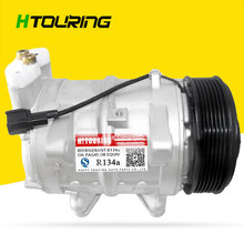 цена на DKS17CH AC A/C Compressor for Car Nissan Patrol Wagon 2004- 506011-9141 506012-0190 3B05045010 92600VB800 92600VB900 92600VK110