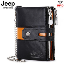 Men's Wallet PORTFOLIO Genuine-Leather Pocket Card-Holder Coin-Purse Small Hot Mini Male