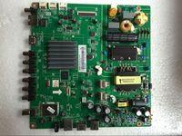 Changhong Original Brand New 43S1 JUC6.690.00159523 40S1 Motherboard JUC7.820.00141742|Dispositivo de reconhecimento de impressão digital| |  -
