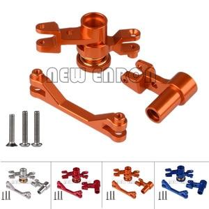 Image 1 - Nova enron #8543 conjunto de montagem de direção servo de alumínio para peças de carro rc traxxas 1/7 ilimitado desert racer udr 85076 4 85086 4