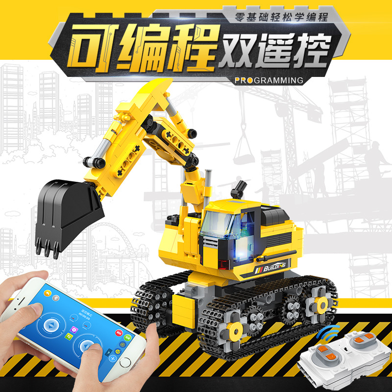Intelligent Programmable Robot Building Block Toy Children's Science And Education Dual Remote Education Gift Toy For Children
