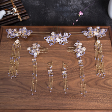 A classic Chinese wedding bride headdress purple ancient style costume  women tiara bride hair accessories