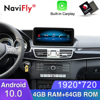 12.5 Blue anti glare screen for Mercedes benz E Class W212 2009 2015 Android 10 car multimedia player navigation gps 4G LTE
