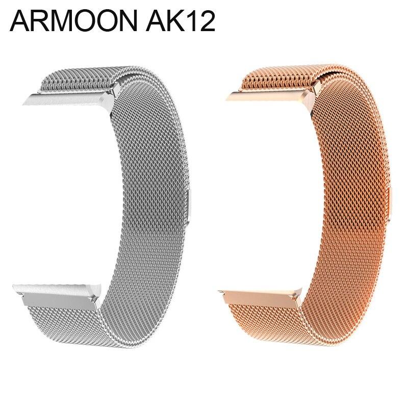 ARMOON STRAPS For AK12
