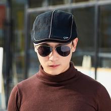 TOHUIYAN Knitted Wool Newsboy Cap Men Winter Warm Hat For Male Duckbill Visor Flat Caps Boina Cabbie Hats Classic Baker Boy Hat