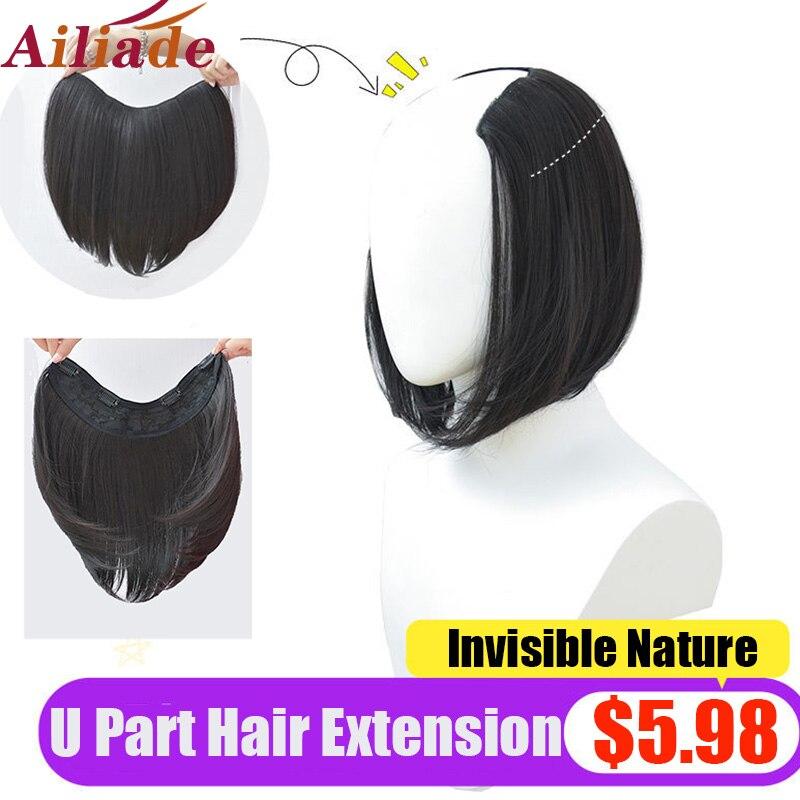 AILIADE U образным вырезом клип в наращивание волос клип-на натуральные накладные Синтетические Черные Короткие прямые шиньоны 12 дюймов для Дл...