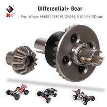 Metal Differential Gear for Wltoys 144001 124019 124018 1/12 1/14 RC car RC Spare Parts