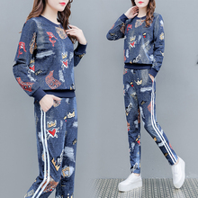 Denim Suit Jeans Top And Pant For Women Print Floral Autumn Two Piece Set 2019 Loose Sportswear Casual Plus Size