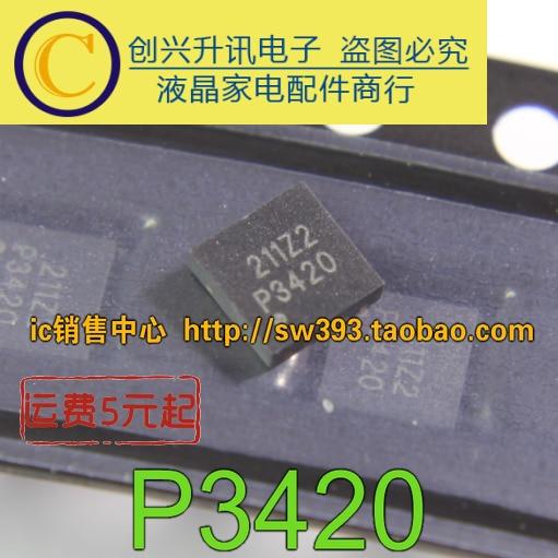 (5 шт.) EUP3420JIR1 P3420 2A TDFN-10