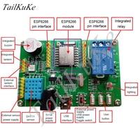 ESP8266 module WiFi development board Internet of things development SDK tutorial send source code