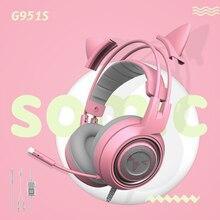 SOMIC G951s G951 سماعة الألعاب الوردي قطعة القط سماعات الرأس ألعاب الظاهري 7.1 الاهتزاز LED USB سماعة ل لايف PC