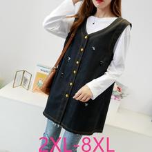 Осень зима размера плюс пальто для женщин свободного покроя без рукавов с v-образным вырезом джинсовый Длинный жилет черная одежда 3XL 4XL 5XL 6XL 7XL 8XL