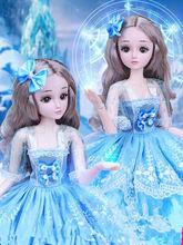 60cm boneca bjd moda menina boneca articulações móveis romântico princesa realista do bebê bonecas para meninas brinquedos para crianças presentes de aniversário