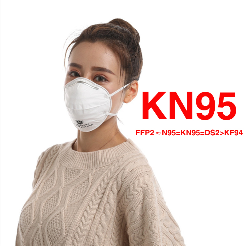 KN95 Solid Color Face Mouth Mask Anti-Dust Prevent Safety Earloops Masks Anti-industrial Soft Breathable Support Disposable Pad