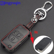 jingyuqin Remote 3 Buttons Leather Car Key Case Cover For Mercedes Benz ML C CL S SL SEL Flip Folding Key Holder Keychain