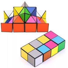 Креативный «сделай сам» 2 в 1 куб йошимото магический игрушка