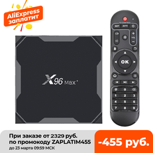 Tv-Box 24fps-Support Youtube Quad-Core X96max-Plus BT Android 9.0 Amlogic S905x3 Dual-Wifi
