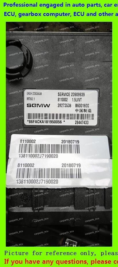 For B6001600 28447344 23909939 MT60 Wuling Baojun Car Engine Computer/MT22 ECU/Electronic Control Unit