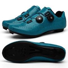 Zapatillas de ciclismo para hombre y mujer, zapatos transpirables de autosujeción para bicicleta de montaña o de carretera