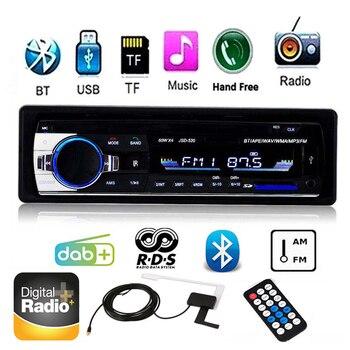 Digital Audio Broadcast 2018 New FM USB SD DAB+ Hands-Free LCD Screen 1 Din Car Radio RDS Car Bluetooth Card Machine MP3/WMA