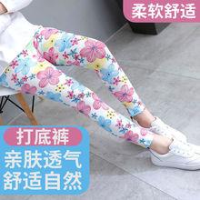 Leggings Polka-Dots Trousers Bottoms Printed VIDMID Girls Autumn Children Ankle-Length